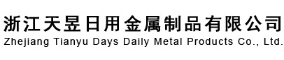 Zhejiang Tianyu days Daily Metal Products Co., Ltd.